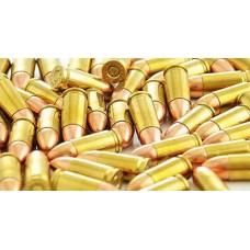 Ammunition (1)